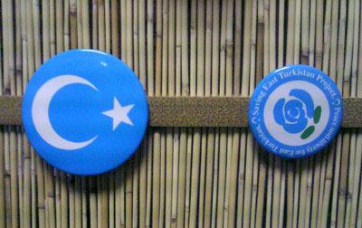 東トルキスタンの旗