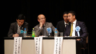 東京シンポジウム 世界ウイグル会議3氏