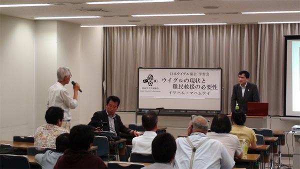 日本ウイグル協会学習会「ウイグルの現状と難民救援の必要性」報告