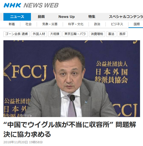 【報道】中国の人権弾圧を非難「他の民族を同じ目に遭わせたくない」世界ウイグル会議総裁:産経ニュース