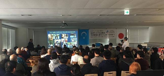 日本ウイグル協会主催講演会「なぜウイグル民族は今の状況に落ちてしまったのか?」