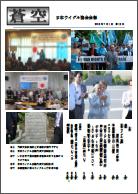 第12号 2012/07/01発行