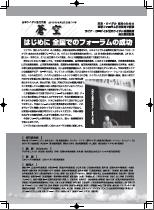 第14号 2013/08/25発行