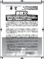 第15号 2013/12/25発行