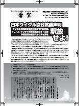 第16号 2014/04/15発行