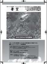 第17号 2014/07/25発行