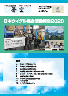 第24号 2019/12/31発行